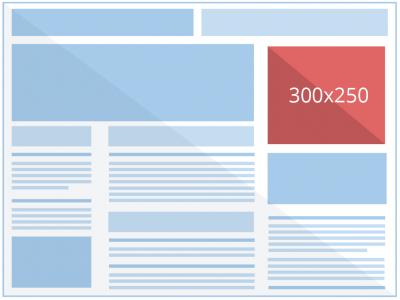 Exemplo Banner 300x250